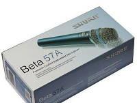 Микрофон Shure Beta 57A. Микрофон с проводом