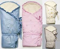 "Конверт-одеяло ""Сказка-2"" зимний на меху"