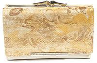 Оригинальный компактный женский кошелек с очень качественной кожи LOUI VEARNER art. LOU008-2063C золотой перел, фото 1