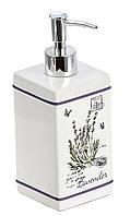 ДозаторTrento Lavender жидкого мыла для ванной комнаты