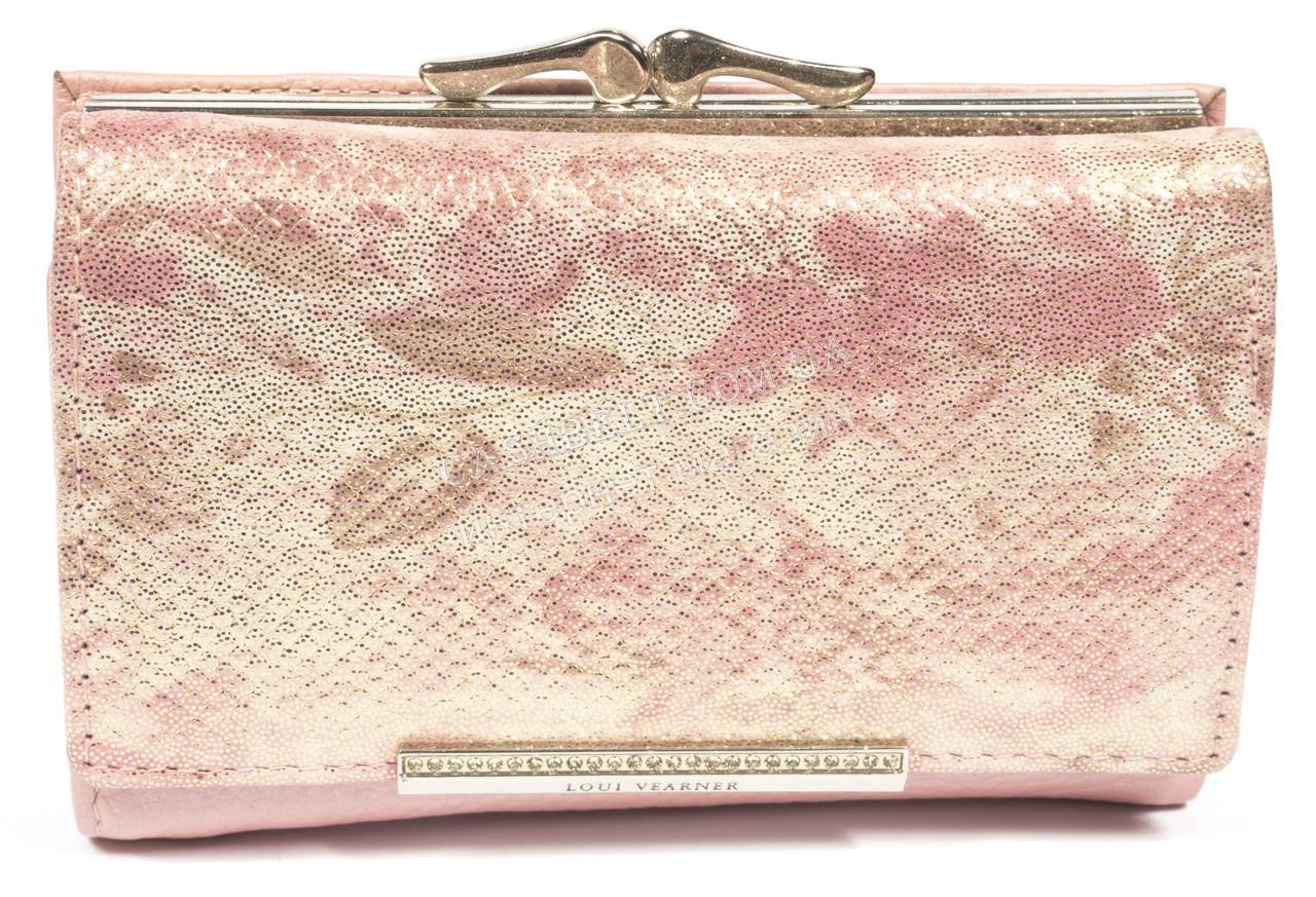 Оригинальный компактный женский кошелек с очень качественной кожи LOUI VEARNER art. LOU008-2063D розов перелив