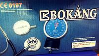 Сфигмоманометр (тонометр) измеритель артериального давления со стетоскопом bokang 0197