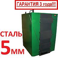 100 кВт Котёл Твердотопливный OG-100 (сталь 5 мм)