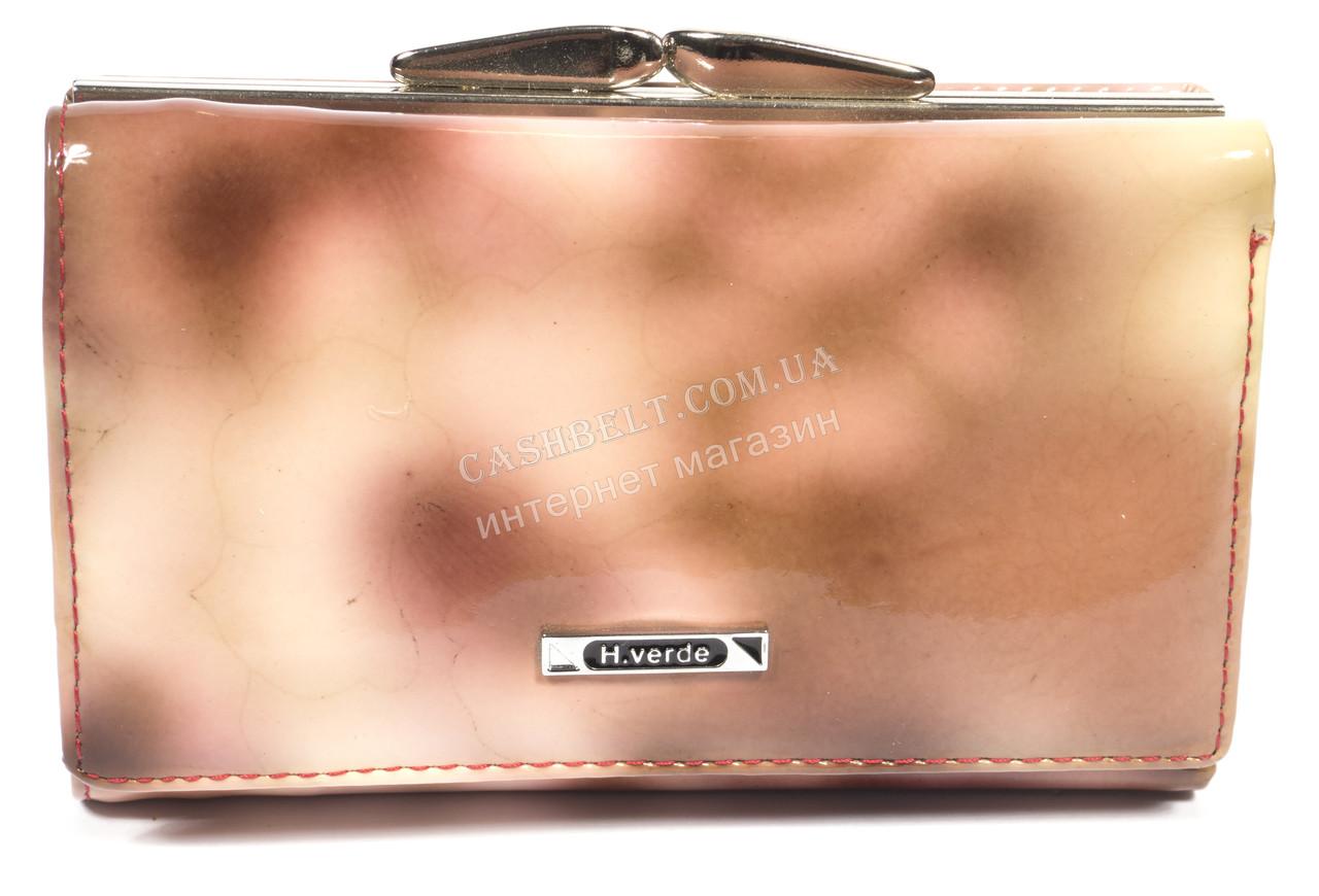 Оригинальный компактный женский кошелек с очень качественной кожи H.VERDE art. 2103-D53 розовый мрамор