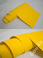 Виниловая пленка,Желтая алмазная крошка 1,00 х 1,52