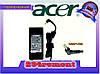 Блок живлення Acer 19V 4.74A 90W 5.5*1.7 адаптер