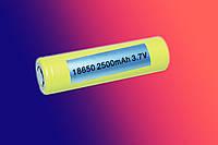 Высокотоковый Li-Ion аккумулятор LG HE4 2500 mAh 20A