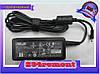 Адаптер питания Asus  30W 19V 1.58A 2.5*0.7