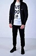 Мужской спортивный костюм Nike Hood черный на молнии найк + футболка Nike Just Do It белая