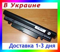 Батарея Samsung N100,N100S, N102, N102S, N250, N260