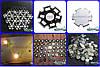 Подложки для светодиодов 1-3 Ватт от Aurorasvet