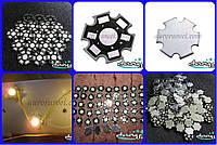 Подложки для светодиодов 1-3 Ватт от Aurorasvet, фото 1