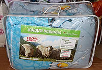 """Теплое одеяло стандарта Евро из овечьей шерсти """"Лери Макс"""""""