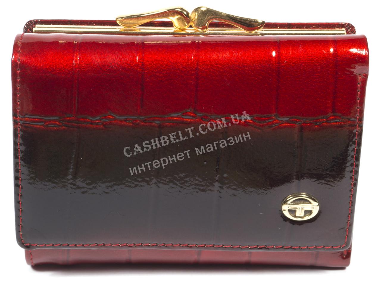 Стильный компактный женский кошелек с очень качественной кожи SERGIO TACCHINI art. 31406 красный лак