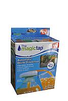 Диспенсер для розлива напитков Magic Tap