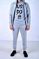 Мужской спортивный костюм Nike Hood серый на молнии найк + Футболка Nike Just DoIt серая /