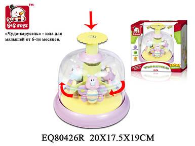 Развивающая юла. Игрушка Чудо-карусель EQ80426R для малыша. Юла S+S Toys