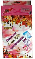 Вакуумный пакет Flex 70х100 см