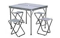 Стол для пикника Алюминиевый + 4 стула(80 *80см)