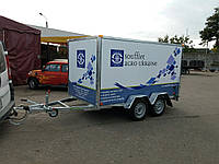 Прицеп фургон с дверьми 3м х 1,8м х 1,7м., фото 1