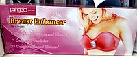 Массажер стимулятор для коррекции формы бюста увеличения груди Pangao Breast Enhancer FB-9403B1