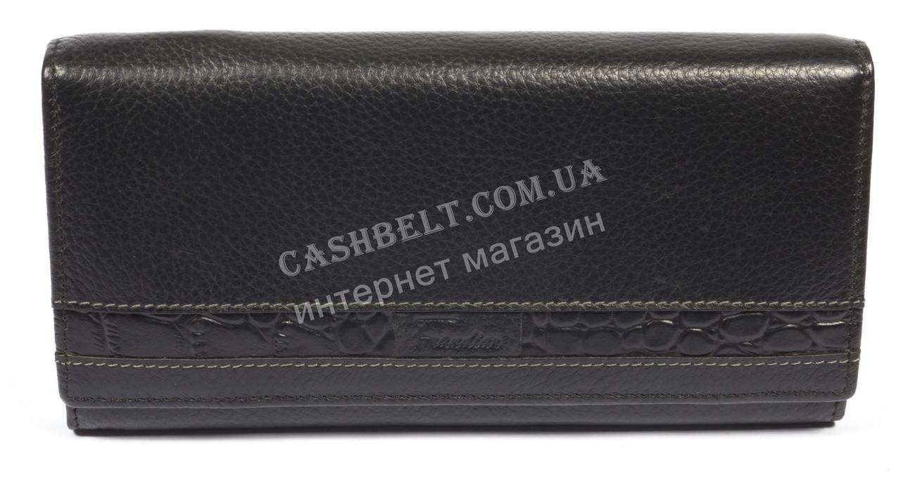 Стильный прочный женский кошелек с очень качественной кожи FRARDIAR art. FD04-288A черный