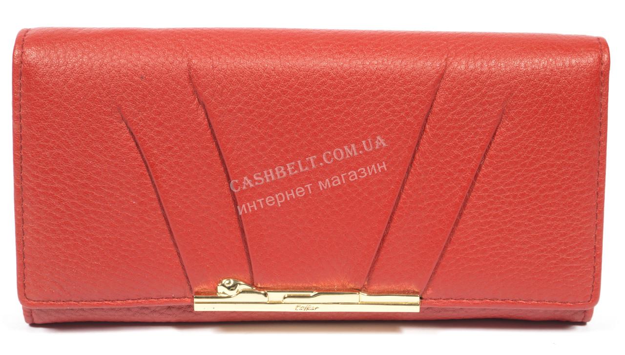 Стильный прочный женский кошелек с очень качественной кожи CAFFIER art. CF43-305B красный