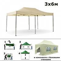 Мобильный шатер 3на6 (раздвижной)