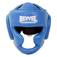 Шлем тренировочный Reyvel винил M синий