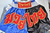 """Шорты для тайского бокса """"Элит"""" р-р M, ткань атлас (черно-синие)"""