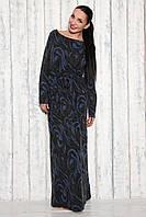 Платье макси ангора очень теплое длинное 46-48