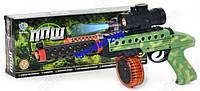 Детский игровой автомат ППШ с лазером М 06915