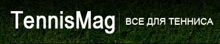 Интернет магазин TennisMag