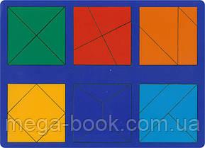 Склади квадрат Нікітіна. 2 рівень