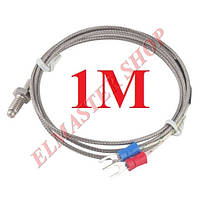 Термодатчик (термопара) К-типа    0 - 400C   1м