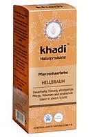 """Органическая краска для волос """"Hellbraun"""", Khadi"""