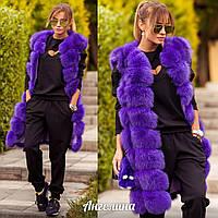 """Супер стильный костюм """"Сердечко"""" расцветки HQ-09.013"""