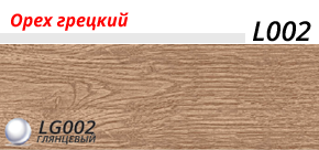Плинтус напольный 58 мм Lineplast l002 орех грецкий