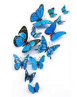 Объемные 3D бабочки для декора синие. , фото 1
