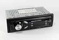 Автомагнитола MP3 6307 с пультом, mp3 /sd /usb, mp3 магнитола