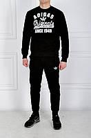 Мужской спортивный костюм Adidas черный адидас / адидас