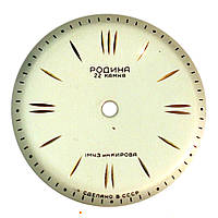 """Циферблат новый аутентичный для часов """"Родина 22 камня"""""""