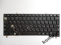 Клавиатура Samsung N220 N210 N230 N350 поклавишно