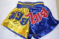 """Шорты для тайского бокса """"ЭЛИТ"""" р-р S,ткань атлас (желто-синие)"""