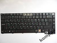 Клавиатура ASUS F3T F3J F2 F3 F5 F9 поклавишно