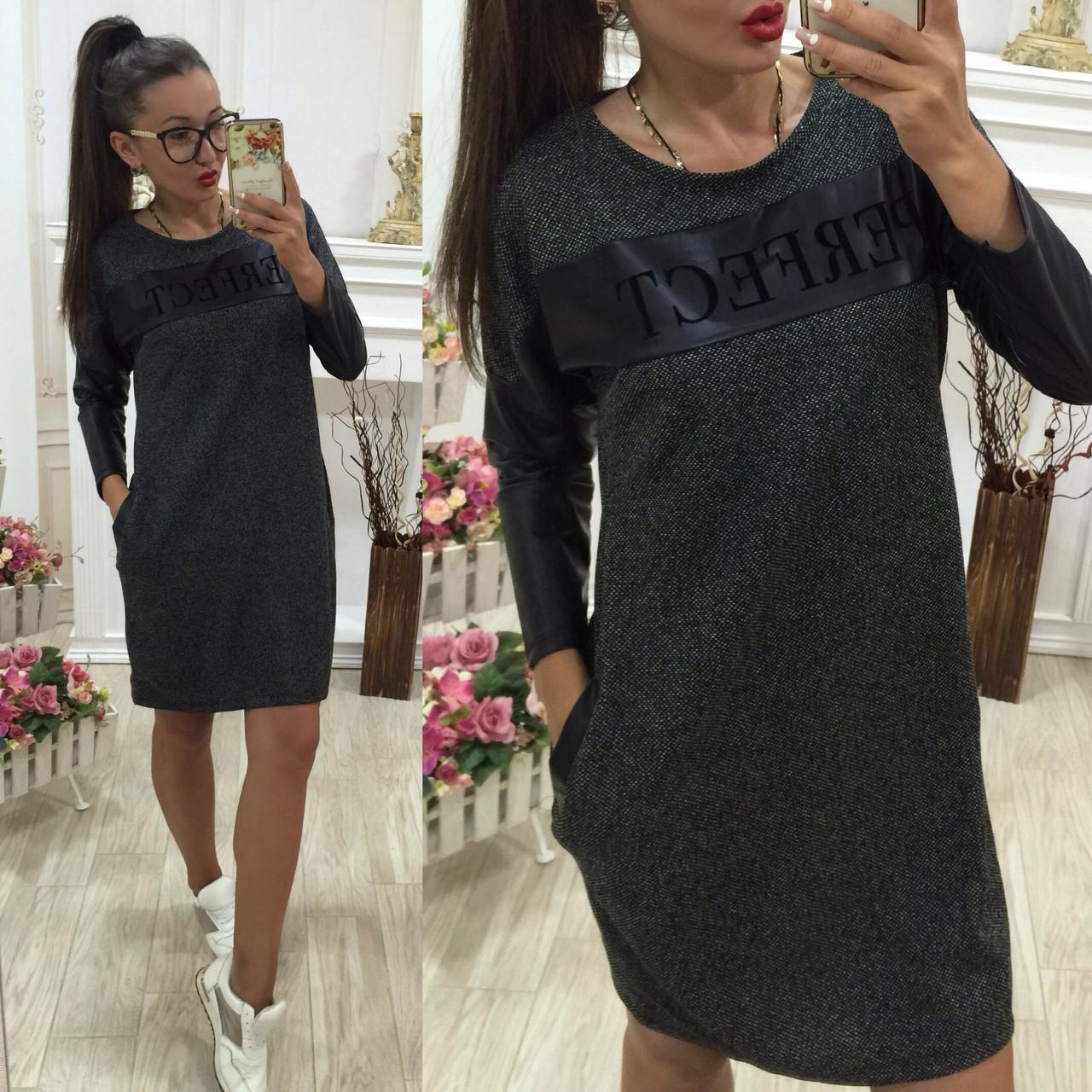 Платье Турция Цена