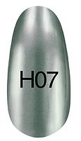 "Гель-лак Kodi Professional ""Hollywood"" № H07, 8 мл"