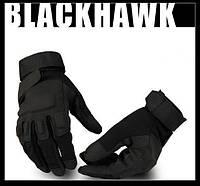 Армейские тактические перчатки BlackHawk НАЛИЧИЕ!
