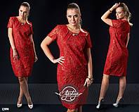 Красное платье парча большие размеры