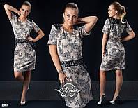 Бежевое платье жаккард с гипюром